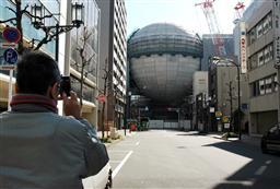 オフィス街にプラネタリュウム・名古屋市科学館.jpg
