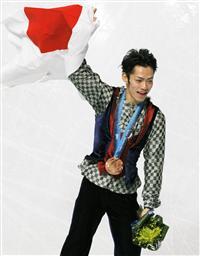 フィギア銅メダル高橋大輔選手・日本男子では初の獲得.jpg
