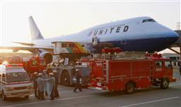 ユナイテッド航空897便、乱気流で16人怪我・アンカレッジ上空、成田着.jpg