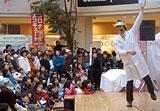 ・さかなクンのトークショー・秋田市、イオンモール秋田.jpg