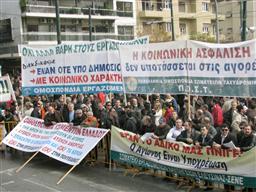 労働組合集会、24時間スト・ギリシャのアテネ政府に抗議.jpg