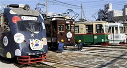 復活の路面電車・オスロ市、維新号、グラーツ市、リスボン市電.jpg