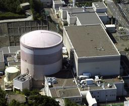 敦賀原発1号機・国内最古の商業炉、福井県.jpg