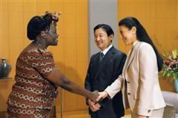 皇太子ご夫妻、東宮御所・ケニアの環境活動家ワンガリ、マータイさんを迎える.jpg