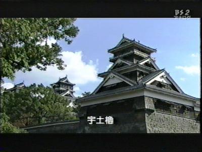 s-400熊本宇土櫓7587.jpg