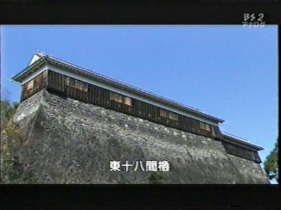 s-400熊本東十八間櫓8058.jpg