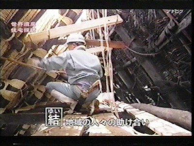 s-400白川郷3159.jpg